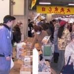 (株)一心 真空パックにした天ぷら<ハモ、アゴ、イカ、イワシ、ジャコ、甘鯛>が大人気です。他にも塩干加工品や冷凍品をたくさん販売しています。