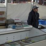福岡水産加工業協同組合 (株)長谷川商店 銀だらみりん、サバみりん他、一夜干しの製造元です。鮮度も品質も価格も自信あります。売切れゴメン!!